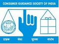 consumer_guidance_society_of_india