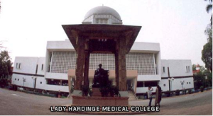 লেডি হার্ডিঞ্জ মেডিক্যাল কলেজ (সূত্র)